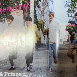 ジャニーズ(Johnny's)のmyojo4月号  切り抜き   King & Prince  (アイドルグッズ)