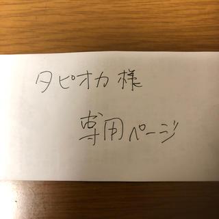 ジーユー(GU)のGUスキニーパンツ2枚組(スキニーパンツ)