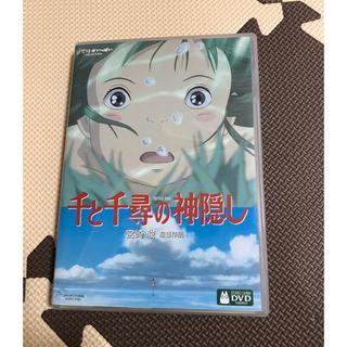 千と千尋の神隠し(アニメ)