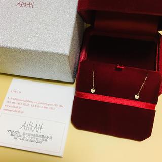 アーカー(AHKAH)の☆専用☆ AHKAH ドリームスペルハートピアス k18ダイヤモンド (ピアス)