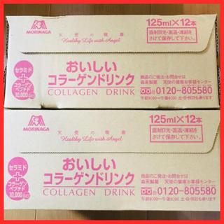 モリナガセイカ(森永製菓)の森永製菓 おいしいコラーゲンドリンク(コラーゲン)