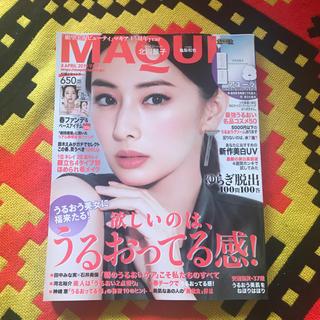 シュウエイシャ(集英社)のMAQUIA 4月号(ファッション)