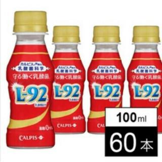 アサヒ(アサヒ)の守る働く乳酸菌 L-92 PET100ml 60本 花粉症、インフルエンザ予防に(ソフトドリンク)