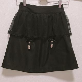 ハニーシナモン(Honey Cinnamon)のHoney Cinnamon ガーター付き チュール 台形スカート(ミニスカート)