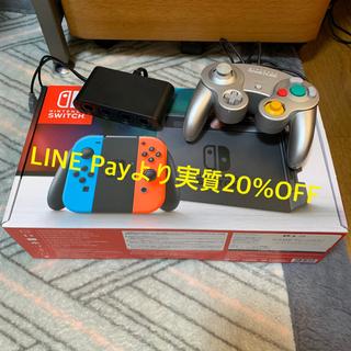 ニンテンドースイッチ(Nintendo Switch)のSwitch 本体 GCコン変換機     <<LINE Pay20%OFF>>(家庭用ゲーム本体)