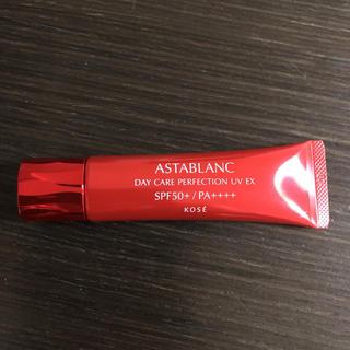 アスタブラン(ASTABLANC)のアスタブラン デイケアパーフェクションUV(日焼け止め/サンオイル)