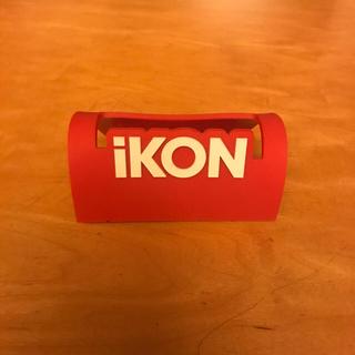 アイコン(iKON)のiKON(アイドルグッズ)