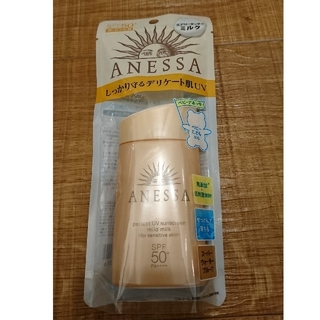 アネッサ(ANESSA)のモリモリ様専用(日焼け止め/サンオイル)