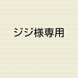 ジジ様専用 東京↔新神戸(鉄道乗車券)