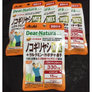 アサヒ(アサヒ)のアサヒのサプリ  Dear-Natura ノコギリヤシMIX 20日分✖️5袋(その他)