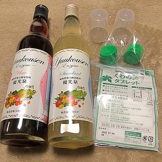 優光泉 酵素ドリンク(ダイエット食品)