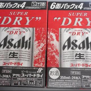 アサヒ(アサヒ)のアサヒスーパードライ350ml  2ケース(ビール)