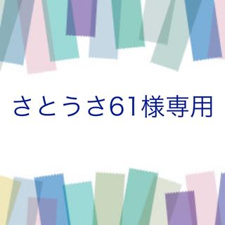 アラシ(嵐)の嵐 5×20 銀テープ ボールペン(男性アイドル)