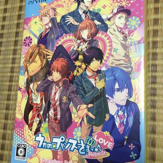 プレイステーションヴィータ(PlayStation Vita)のうたの☆プリンスさまっ♪Repeat LOVE Premium Princes…(携帯用ゲームソフト)