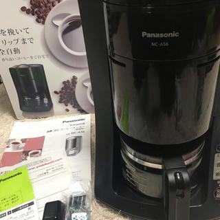 パナソニック(Panasonic)のPanasonic パナソニック 沸騰浄水コーヒーメーカー(コーヒーメーカー)