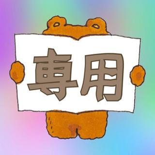 せんよう(その他)
