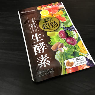 まるっと超熟生酵素(ダイエット食品)