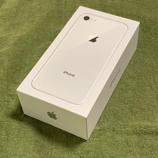 アップル(Apple)のiPhone8 / 64GB / シルバー / au/ 新品(スマートフォン本体)