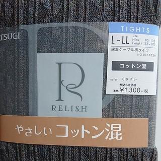 アツギ(Atsugi)の綿混 ケーブル柄 タイツ グレーL〜LL(タイツ/ストッキング)