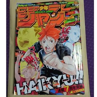 シュウエイシャ(集英社)の週刊少年ジャンプNo.12(少年漫画)