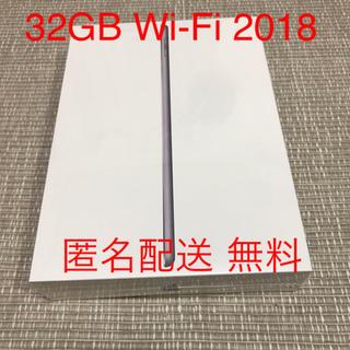 アイパッド(iPad)の新品 未開封 iPad 32GB wifi 2018 6世代 グレイ (タブレット)
