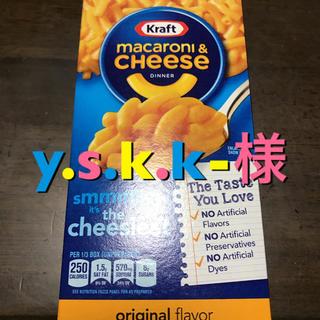 y.s.k.k-様専用(インスタント食品)