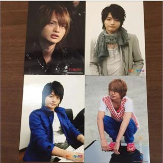 キスマイフットツー(Kis-My-Ft2)のキスマイ 玉森裕太 公式写真4枚セット(アイドルグッズ)