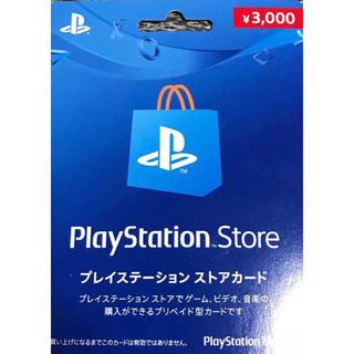 プレイステーション4(PlayStation4)のプレイステーションネットワークカード3000円分(その他)