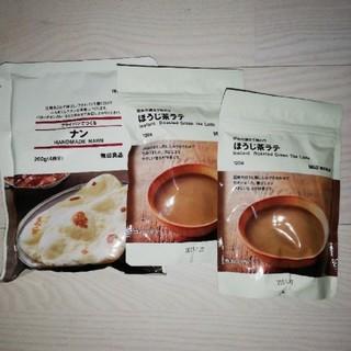 ムジルシリョウヒン(MUJI (無印良品))の無印良品 ほうじ茶ラテ ナン(茶)