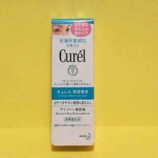 キュレル(Curel)の新品 キュレル アイゾーン美容液(アイケア / アイクリーム)