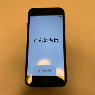 アップル(Apple)のiPhone 7 black(スマートフォン本体)