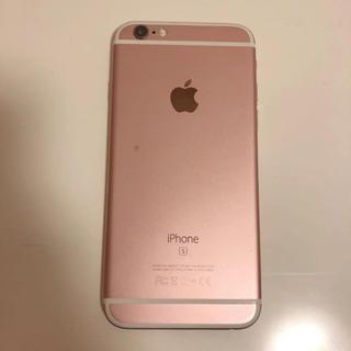アップル(Apple)のiPhone 6s(64GB)(スマートフォン本体)