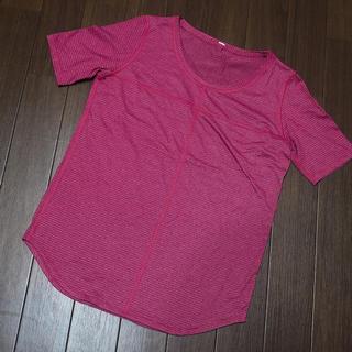 ルルレモン(lululemon)のルルレモン 半袖 Tシャツ ボーダー(ヨガ)