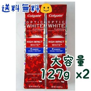 クレスト(Crest)のコルゲート ハイインパクト 大容量 127g x2 2本 ホワイトニング(歯磨き粉)