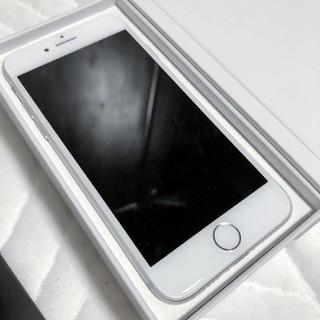 アイフォーン(iPhone)のiphone 8 シルバー 64GB au 中古 最大容量100%(スマートフォン本体)