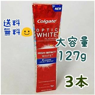 クレスト(Crest)のコルゲート ハイインパクト 大容量 127g x3 3本 ホワイトニング(歯磨き粉)
