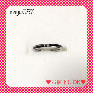 ❤️最終価格❤️指輪 リング 市松 ブラック 7号(リング(指輪))