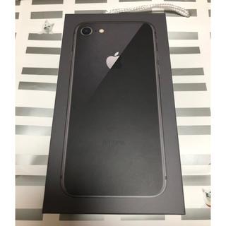 アイフォーン(iPhone)のiPhone8 スペースグレー(スマートフォン本体)