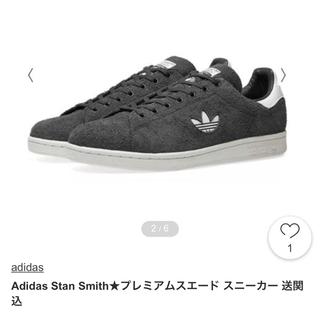 アディダス(adidas)の新品未使用 adidas stan smith 26.0(スニーカー)
