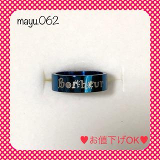 ❤️最終価格❤️指輪 リング 「幸福」メッセージ 5号(リング(指輪))