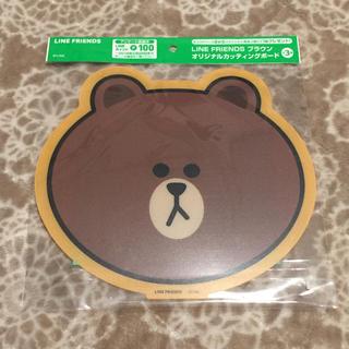 【2点300円】 ブラウン カッティングボード(キャラクターグッズ)