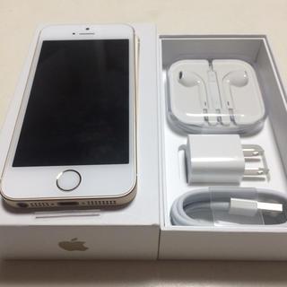 アップル(Apple)のiPhone SE SIMフリー(スマートフォン本体)