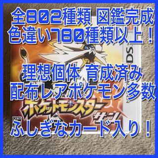 ニンテンドー3DS(ニンテンドー3DS)のポケモン サン 中古ソフト(携帯用ゲームソフト)
