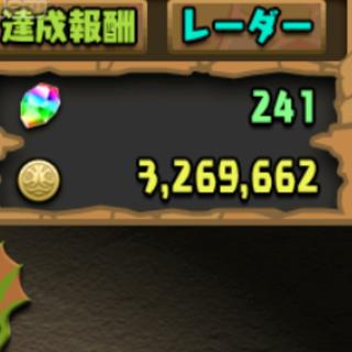 パズドラ魔法石(携帯用ゲームソフト)