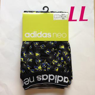 アディダス(adidas)のadidas パンツ(トランクス)