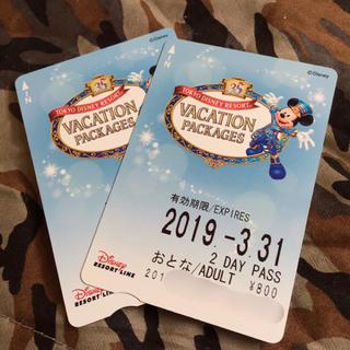 ディズニー(Disney)のリゾートライン フリーきっぷ 2day pass 未使用(鉄道乗車券)