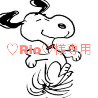 ♡Rio♡様専用(ネイル用品)
