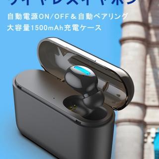 超人気!Bluetooth 5.0 ヘッドセット 80時間連続(ヘッドフォン/イヤフォン)