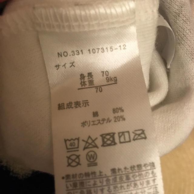 Disney(ディズニー)の63. ミニー タオル地 ビブスーツ キッズ/ベビー/マタニティのベビー服(~85cm)(タンクトップ/キャミソール)の商品写真