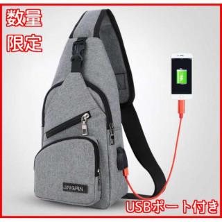 105 斜めがけバッグ ボディバッグ グレー アウトドア スポーツ USBポート(ボディーバッグ)